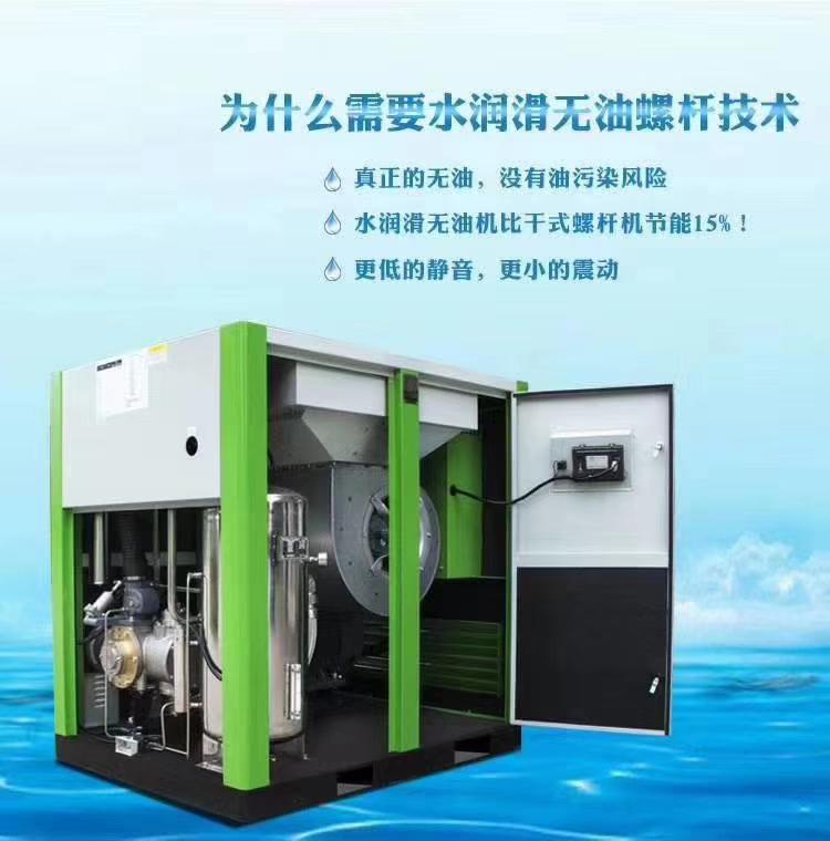 水润滑无油空压机工厂售后-格兰克林空压机