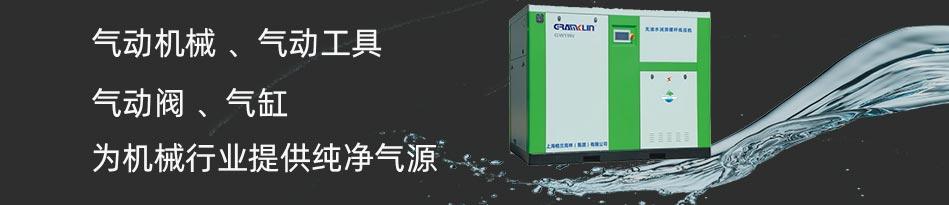 机械生产无油水润滑空压机-第一张幻灯大图